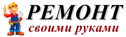 FILE-DON.RU - Советы по строительству